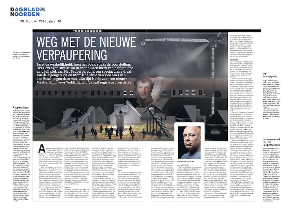 DVHN - Interview Tom De Ket
